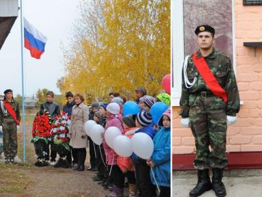 В Завьяловке почтили память Героя Советского Союза Георгия Комарова